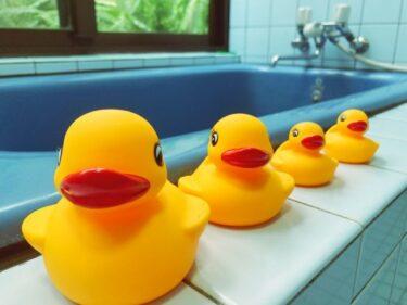 幼稚園・保育園児がいる家庭のお風呂事情 子どもは誰と一緒にお風呂に入ってる?コロナ禍以降お風呂の入り方は変わった?